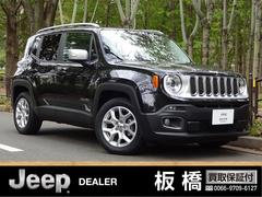 クライスラージープ レネゲードリミテッド Make My Jeep限定車 新車保証継承