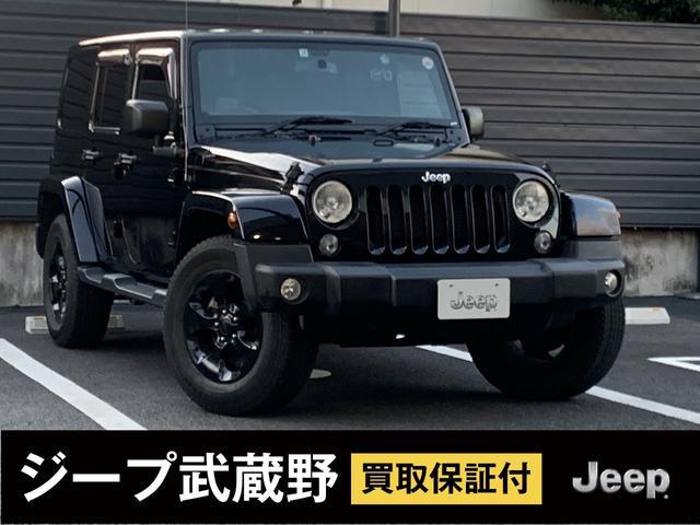「その他」「クライスラージープ ラングラーアンリミテッド」「SUV・クロカン」「東京都」の中古車