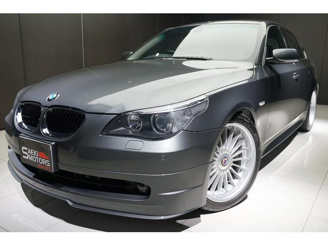 BMWアルピナ 2006年モデル B5 正規D車 スーパーチャージャー