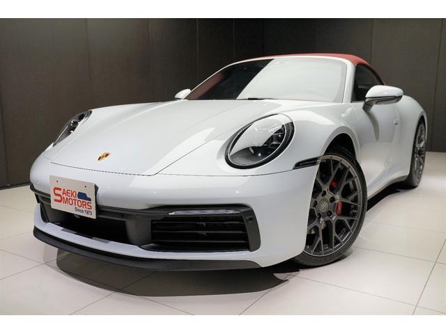 911(ポルシェ) 911カレラ4S 中古車画像