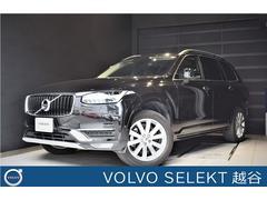ボルボ XC90T5  AWD モーメンタム  VOLVO SELEKT