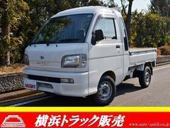 ハイゼットトラックジャンボ 3方開 4WD