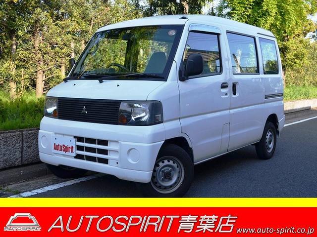 三菱 CD 2WD ハイル-フ