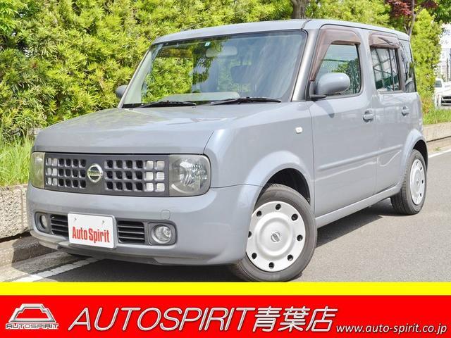 日産 SX 70th インテリキ- キセノン ETC