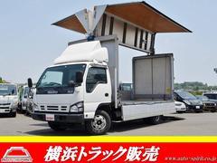 エルフトラック3.1t アルミウイングP/G オートターン