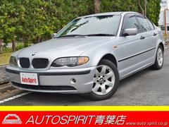 BMW318i キ−レスエントリ− ETC