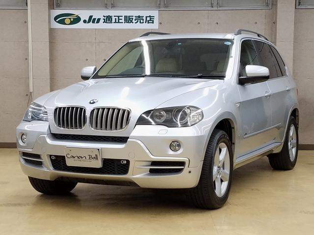 BMW 4.8i コンフォートベージュ革 HUD付HDDナビ 整備付