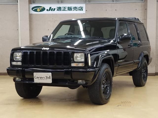 クライスラー・ジープ リミテッドフルブラックXJ型Jeep最終モデル黒革内装整備付