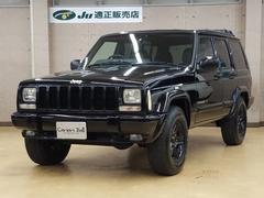 クライスラージープ チェロキーリミテッドフルブラックXJ型Jeep最終モデル黒革内装整備付
