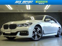 BMW740iMスポーツ 新車保証 茶革 ナビ TV トップビュー