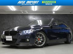 BMW335iTRG スポーツ 灰革 ナビTV Bカメラ 18AW