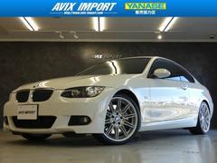 BMW335i MスポーツPKG 後期 7速AT 電子シフト 黒革
