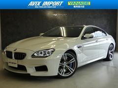 BMW M6グランクーペ 禁煙 黒革 衝突回避 LEDライト 20AW