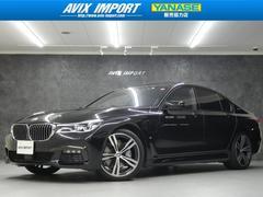 BMW740eアイパフォーマンス Mスポーツ 黒革 SR 20AW