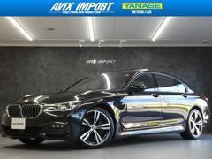 BMW750Li Mスポーツ ベージュ革禁煙1オナ 純正リアエンタ