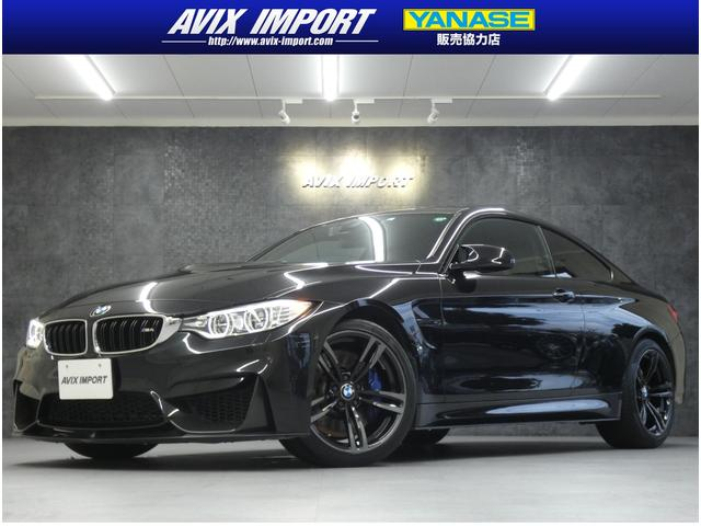 BMW M4クーペ DCT 衝突回避 各所パフォーマンスパーツ 黒革