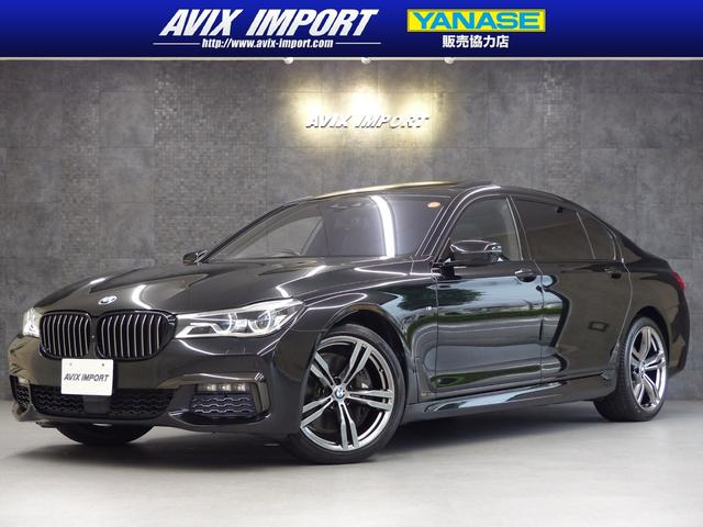 BMW 750Li Mスポーツ Dアシスト+ SR 黒革 リアエンタ