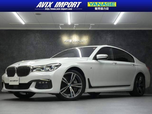 BMW 750i Mスポーツ V8ツインターボ 1オナ ドライビングアシストプラス SR ベージュ革 TV トップビュー&3Dカメラ PDC ACC ハーマンカードン ベンチレーター コンフォートアクセス レーザーライト 20AW