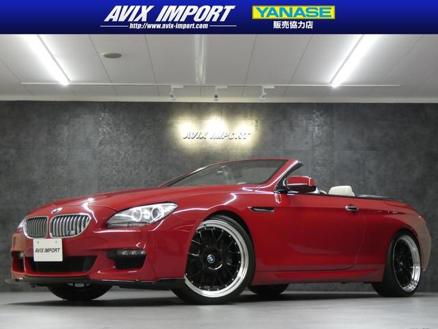 BMW 6シリーズ 650iカブリオレ MスポーツP 左H 黒幌 アイッボリー革 ナビ 地デジ Bカメラ パークディスタンス クルーズコントロール コンフォートアクセス キセノン フロントリップ・リアスポイラー 21AW V8ツインターボ
