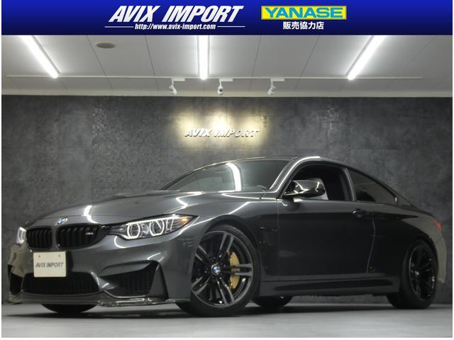 BMW M4 M4クーペ 6速MT 直6ツインターホ インテリセーフ 灰革 可変マフラー HUD 純正HDDナビ 地デジ トップビュー シートヒーター Mエアロ カーボンパーツ LEDヘッドライト キーレス ストップアンドゴー アイドリングストップ ETC 18インチAW