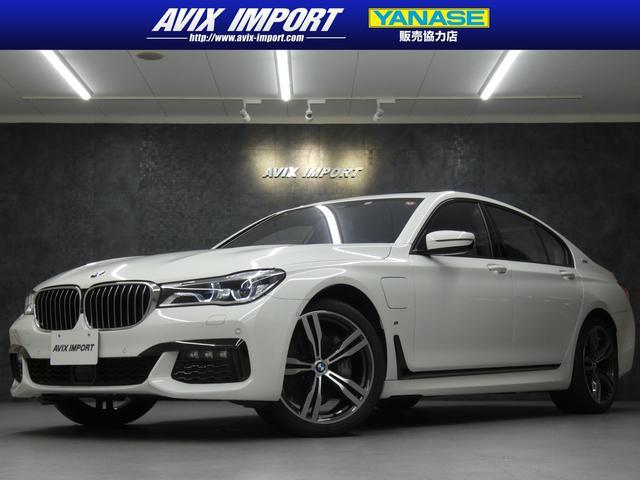 BMW 7シリーズ 740eアイパフォーマンス Mスポーツ 新車保証 SR 黒革 ドライビングアシストプラス トップビュー 3Dカメラ ナビ TV パワーシート ヒーター ベンチレーター ハーマンカードン アクティブクルーズ コンフォートアクセス レーザーライト Mスポーツ20AW