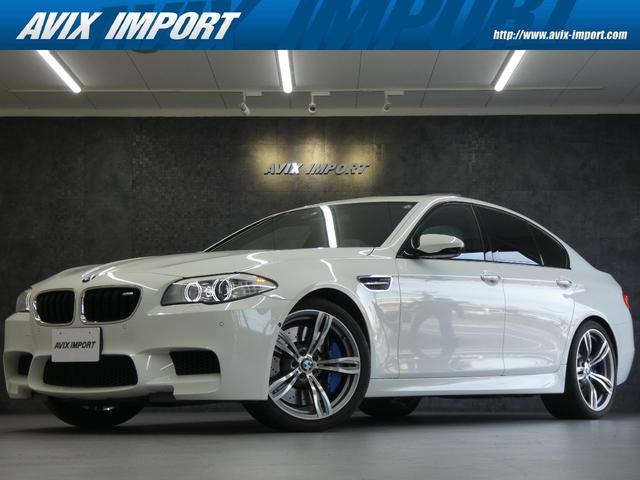 BMW M5 ベースグレード 右H アイボリー革 SR 右H SR 禁煙 アイボリー革 シートヒーター ベンチレーター パワーシート パワーテールゲート 純正ナビ TV Bカメラ PDC HUD ETC クルコン コンフォートアクセス HID 買取直販