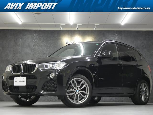 BMW xDrive 20d Mスポーツ 後期 ドライビングアシストプラス 1オナ 禁煙 ガレージ保管 黒革 ナビ 地デジ トップビュー パークディスタンス アクティブクルーズ パワートランク コンフォートアクセス キセノン 19AW