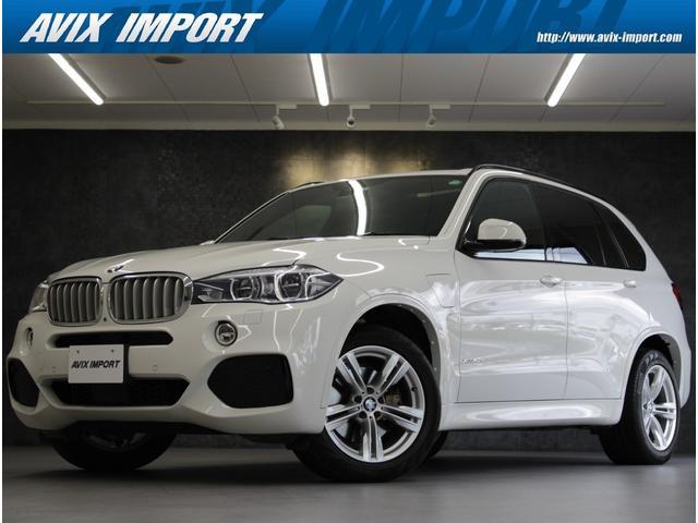 BMW xDrive 40e Mスポーツ セレクトPKG インテリジェントセーフティ ドライビングアシスト+ パノラマSR 黒革 HDDナビ TV トップビュー&Bカメラ HUD PDC ACC 前後席シートヒーター コンフォートアクセス