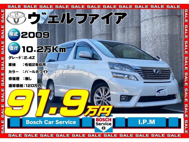 トヨタ 2.4Z フリップダウンモニター 禁煙車