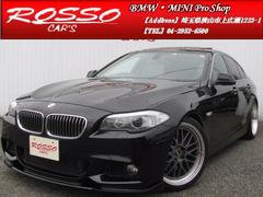 BMW535i Mスポーツバンパー フルエアロ 車高調 20インチ