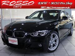 BMW330e Mスポーツアイパフォーマンス ワンオーナー ACC