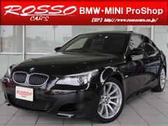 BMWM5 LCI フルセグ地デジ バックカメラ ブラックレザー