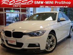 BMWアクティブハイブリッド3 Mスポーツ 3Dデザインフルキット