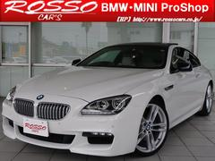 BMW650iクーペ Mスポーツ ベージュレザー 20インチアルミ