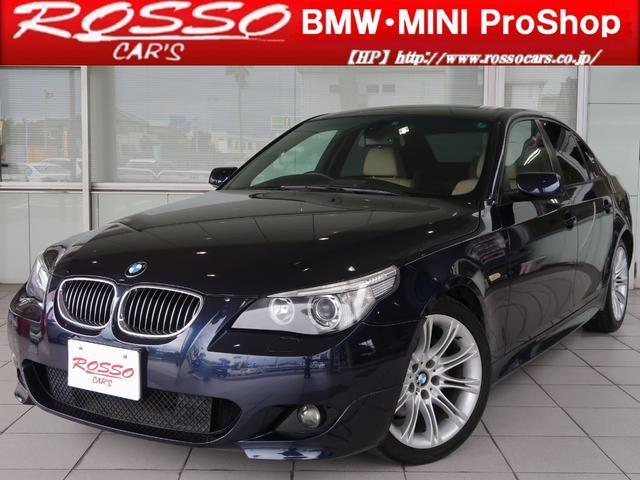 BMW 525i 25thアニバーサリーエディション ベージュ革