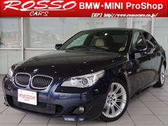 BMW525i 25thアニバーサリーエディション ベージュ革
