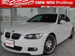 BMW335i Mスポーツ ブレンボ ビル車高調 19AW レザー