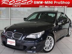 BMW530i Mスポーツ レザー サンルーフ LCI