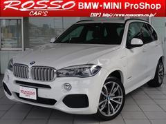 BMW X5xDrive 40e Mスポーツ ブラウンレザー 20アルミ