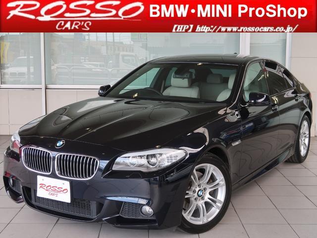 BMW 523i Mスポーツパッケージ オイスターフルレザーシート 直6エンジン 純正HDDナビ バックカメラ&障害物センサー リアローラーブラインド