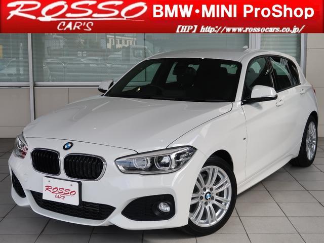 BMW 118i Mスポーツ ワンオーナー インテリジェントセーフティ パーキングアシスト SOSコール 後期エンジン 純正HDDナビ タッチパッドi-DRIVE ミュージックサーバー