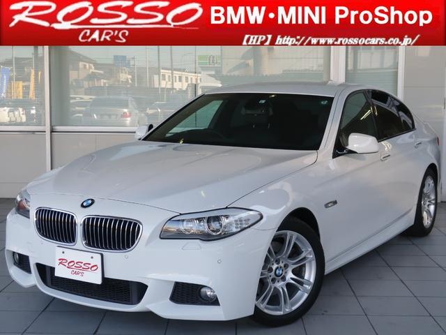 BMW 5シリーズ 528i Mスポーツパッケージ 直列6気筒エンジン ブラックレザー リアスポイラー 純正HDDナビ フルセグ地デジ