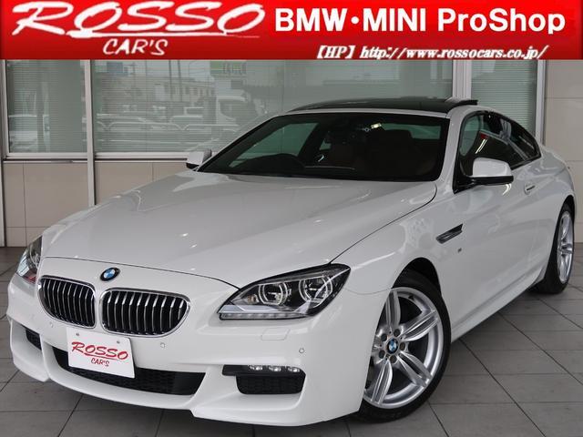 BMW 6シリーズ 640iクーペ Mスポーツパッケージ ワンオーナー ドライビングアシスト サンルーフ LEDヘッドライト SOSコール ブラウンレザー 純正HDDナビ 地デジ Rカメラ