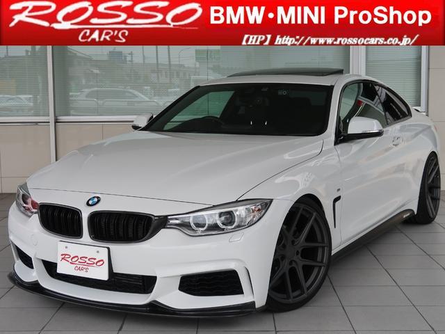 BMW 4シリーズ 420iクーペ Mスポーツ ガラスサンルーフ 20インチアルミ 車高調 3DデザインF&Rスポイラー・マフラー&ディフューザー Mパフォーマンスインテリアトリム インテリジェントセーフティ 純正HDDナビ