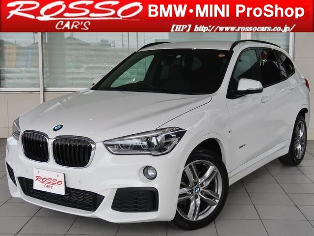 BMW X1 sDrive 18i Mスポーツ ワンオーナー LEDヘッドライト パーキングアシスト 衝突被害軽減ブレーキ  車線逸脱警告 SOSコール 純正ナビ バックカメラ&リア障害物センサー