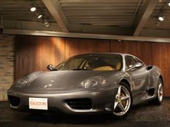 フェラーリ 360モデナF1 正規輸入車