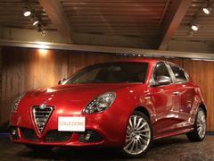 アルファロメオ ジュリエッタスポルティーバ アルフィスティ  150台限定車