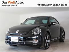 VW ザ・ビートルターボエクスクルーシブ 50台限定 専用内装 認定中古車