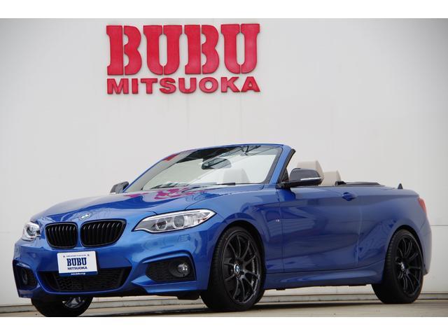 BMW 220iカブリオレ Mスポーツ 19AW新品タイヤ 地デジ