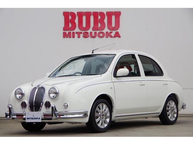 ミツオカ 1200 メイクアップ車 インテリジェントキー オートAC
